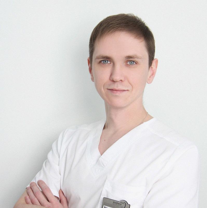 Золотухин Владимир Сергеевич стоматолог